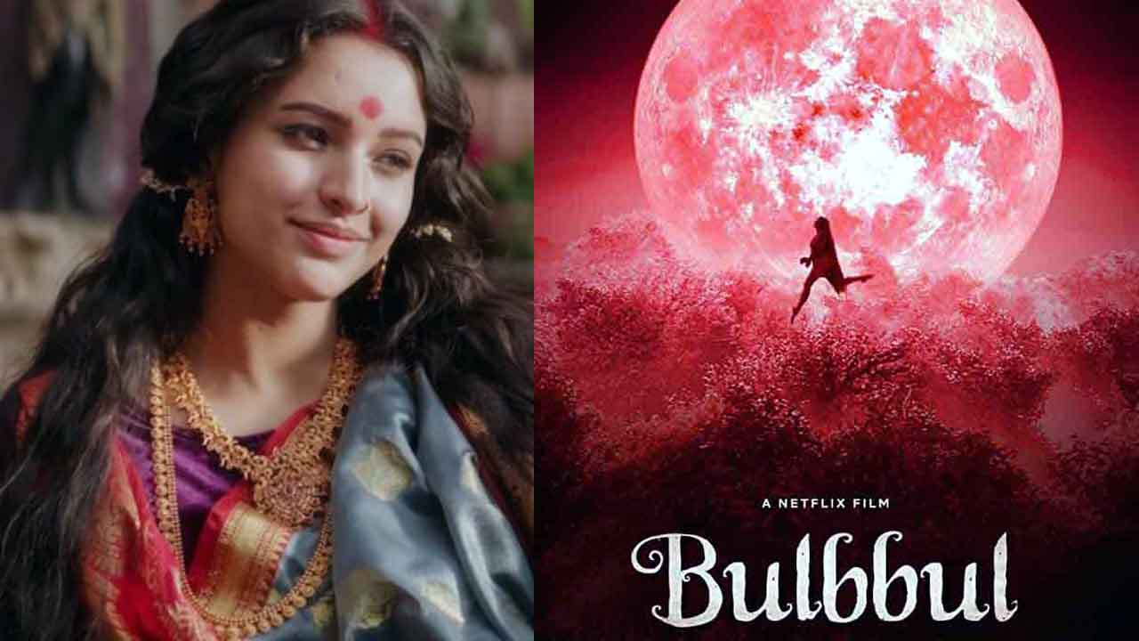 Bulbbul Movie
