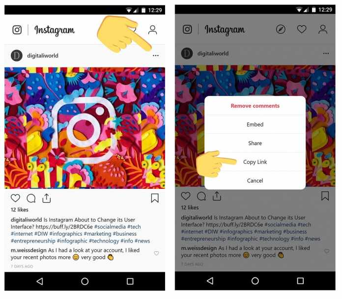 how to save instagram photos