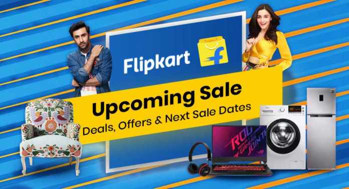 Next sale on Flipkart