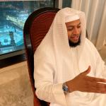 Andalus Institute Opens Arabic