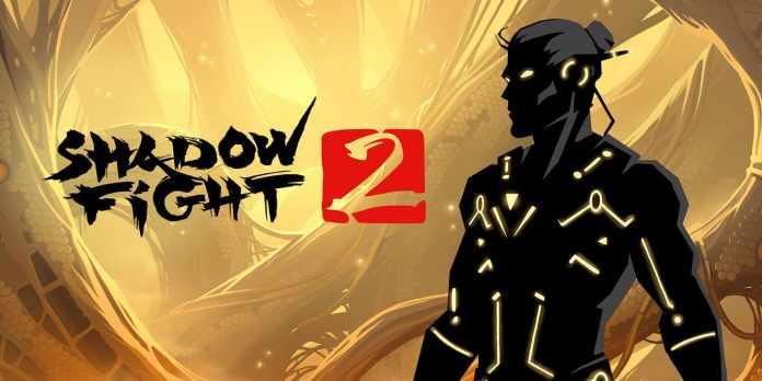 Shadow Fight Mod 2 APK